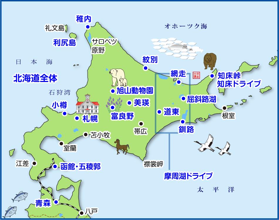 北海道 観光 マップ